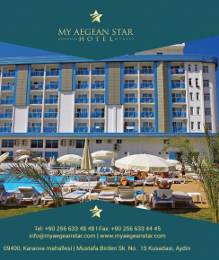 MY AEGEAN STAR