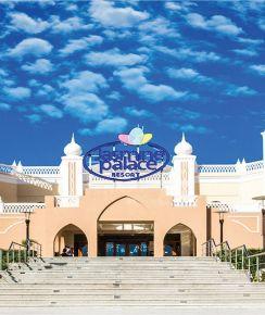 Jasmin Palace Resort