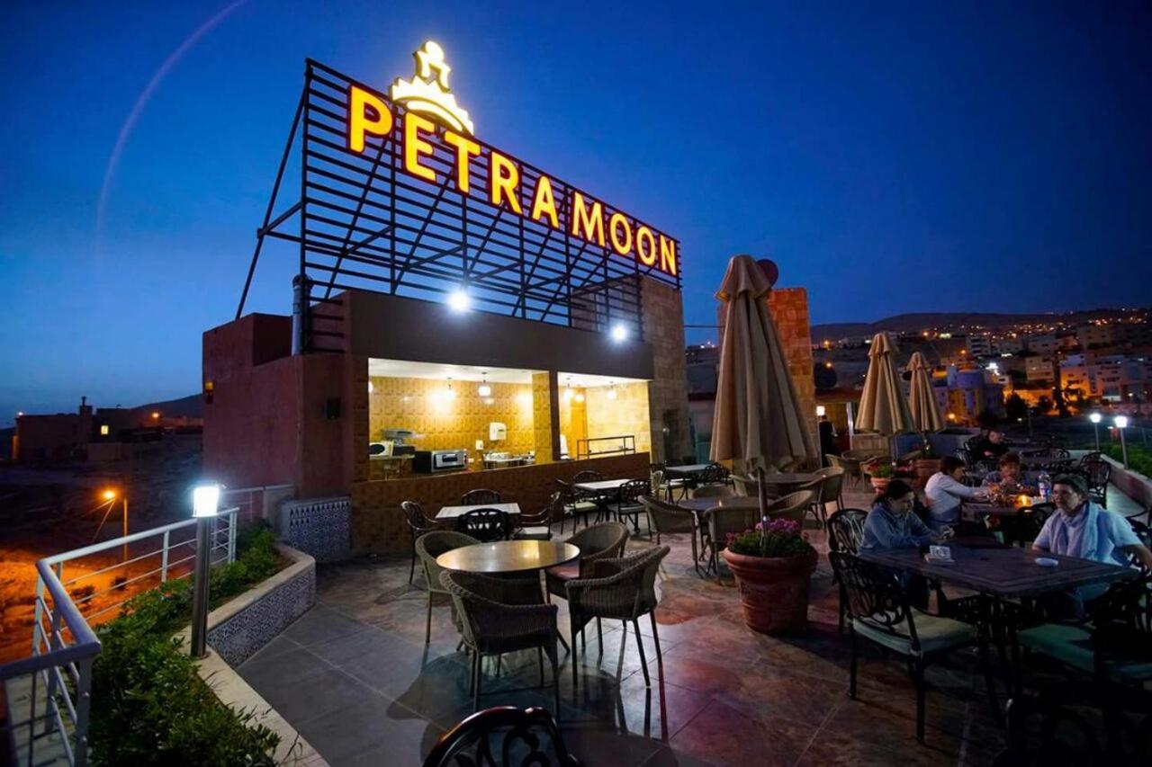 Petra Moon