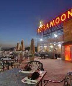 Хотели 4* в Йордания
