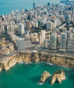 Почивка в Бейрут, Ливан