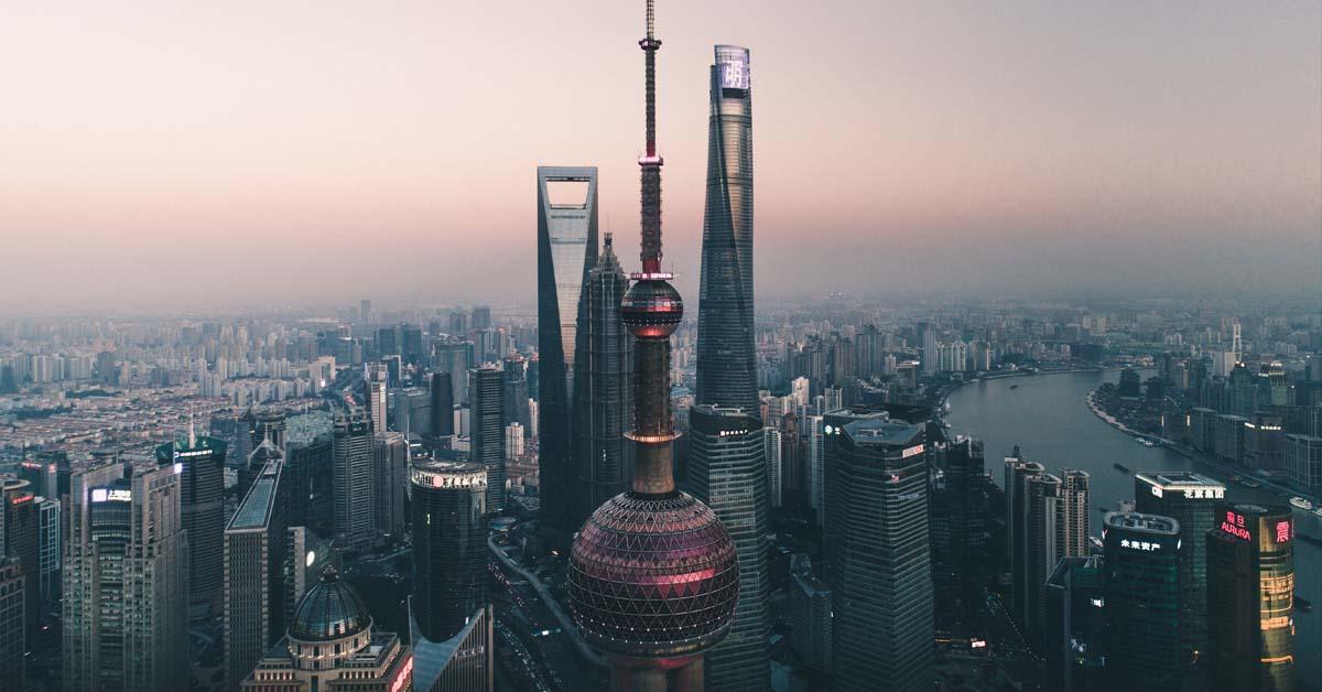 Китай - История и съвремие